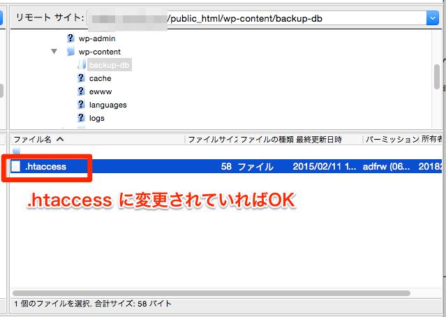 WPDBManager-E07a