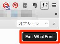 WhatFont-12a