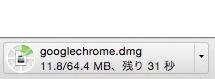 chrome-07